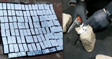 На границе задержан член ОПГ с наркотиками на миллион леев. Фото: Point.md.