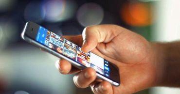Мобильный интернет-трафик в Молдове вырос в 2020 году почти наполовину.