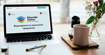 Видеоуроки проекта Educatie Online доступны на платформе Studii.md.