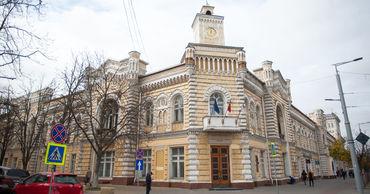 В то же время доступ всех лиц в примэрию Кишинева в течение данного периода будет ограничен.