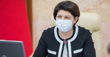 Гаврилица: Прошу проверить все запасы природного газа у компаний сектора.