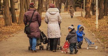 У пособия по уходу за ребёнком до трёх лет теперь два варианта.