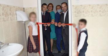 В Рышканском районе торжественно открыли школьный туалет.