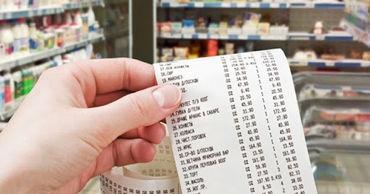 Экономист спрогнозировал рекордное подорожание продуктов.