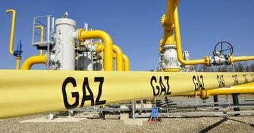 Молдова рассматривает вариант закупки газа у Украины за счет займов ЕБРР.