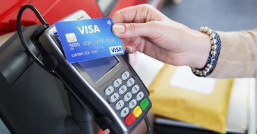 В Молдове у трех из четырех жителей есть платежная карта.