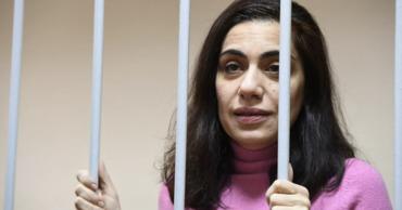 Мосгорсуд продлил арест обвиняемой в шпионаже Цуркан.