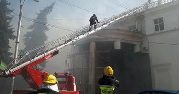 Пожар в Филармонии локализован