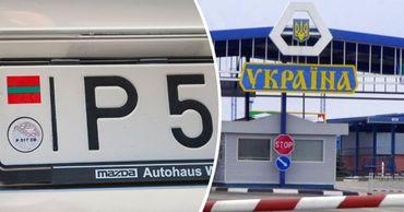 Приостановлены ограничения для приднестровского транспорта. Фото: Point.md.