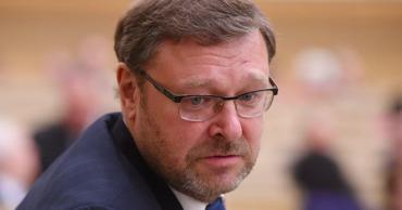Глава международного комитета СовфедаРФ Константин Косачев.