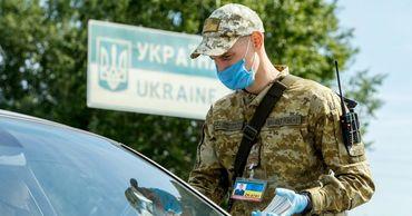 МИДЕИ проинформировало граждан Республики Молдова о некоторых поправках.