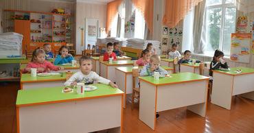 Власти Гагаузии смогут предоставить компенсации за питание в детсадах. Фото: gagauzinfo.md.