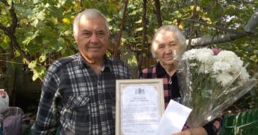 В Бельцах поздравили пары, прожившие в браке 50 и 60 лет.