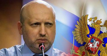 Экс-секретарь Совета национальной безопасности Украины Александр Турчинов.
