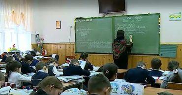 В столичном лицее уроки румынского языка заменяют другими предметами.