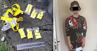 Полиция задержала кишиневца, продававшего наркотики через Telegram. Фото: Point.md.