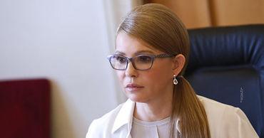 Тимошенко: Все, что было во времена Порошенко, продолжается и сейчас. Фото: ukraina.ru.