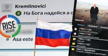 RISE: Администрация президента России влияет на молдавских политиков.