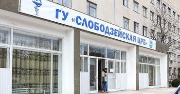 Питание медиков и пациентов в инфекционном отделении Слободзейской ЦРБ улучшат.