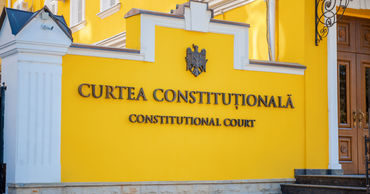 Числовой критерий при регистрации партий признан неконституционным.