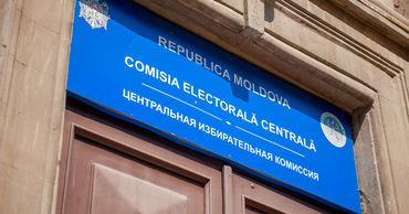 Ряд партий не представил в ЦИК финансовые отчеты.