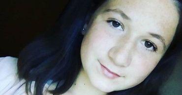 Она вышла из дома и ушла в неизвестном направлении 12 октября.