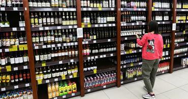 Названо неожиданное последствие употребления алкоголя.