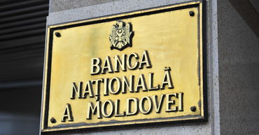 Предложение валюты в январе покрыло спрос на нее в Молдове на 93,7%.
