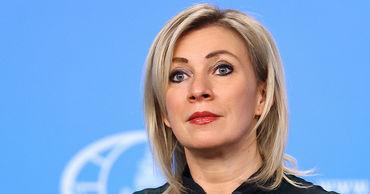 В МИД РФ ответили на обвинения США в адрес России по химическому оружию.