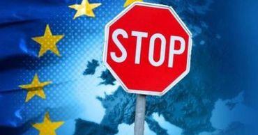 ЕС ввел запрет на все поездки на свою территорию.