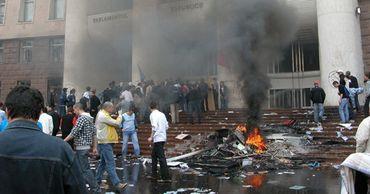 С момента протестов 7 апреля 2009 года прошло 11 лет.