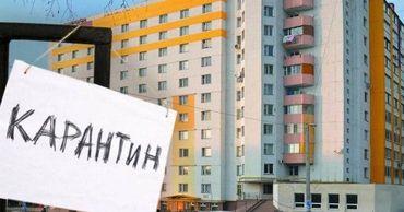 Ректор ТУМ о карантине: Родственники студентов вели себя агрессивно, в общежитии усилена охран