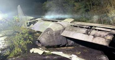 Пилот Ан-26 сообщал о готовности посадить самолет с неполадками.