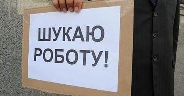 В Украине зафиксировали рост безработицы.