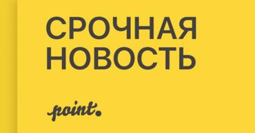 В Молдове зарегистрировано 13 новых случаев заражения коронавирусом