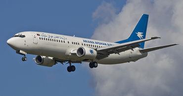 Пассажирский самолет рухнул в Афганистане.
