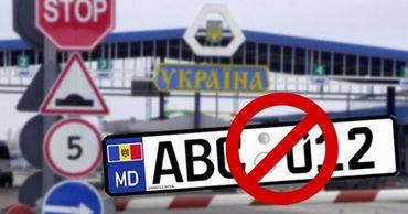 Тирасполь закрывает границу для машин с молдавскими номерами. Фото:Point.md