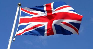 Посольство Великобритании призывает молдавских политических лидеров к консенсусу.