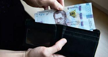 Украина придумала трюк для решения бюджетных проблем.
