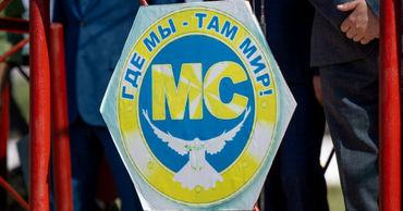 МИД РФ: Нынешний формат миротворческой операции на Днестре эффективен.