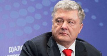 Бывший президент Украины Петр Порошенко.