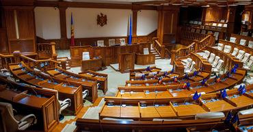 Весенняя сессия парламента завершилась 20 июля.
