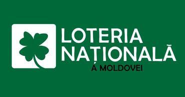 НЛМ призывает Victoriabank и Mobiasbanca OTP Group соблюдать закон в сфере азартных игр.