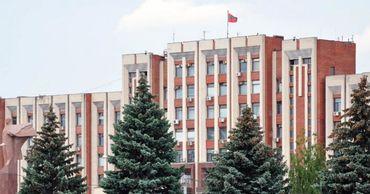 В Приднестровье появится свое агентство по регулированию в энергетике.