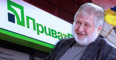 Рада одобрила запрет на возврат Приватбанка Коломойскому