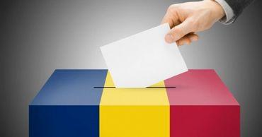 Три дня на выборы: граждане Румынии голосуют за нового президента.