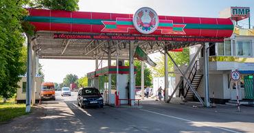 Чтобы выехать за пределы Приднестровья, необходимо разрешение Оперштаба.