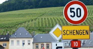 Гражданам Молдовы потребуется новый тип разрешения на въезд в зону Шенгена.