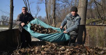 Пять прицепов будут приобретены муниципалитетом для перевозки листьев. Фото: ipn.md.