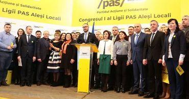 PAS не поддержит кандидатуру Натальи Гаврилицы на пост премьера.